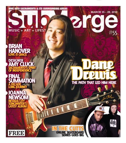 danedrewis-s-cover-copy.jpg
