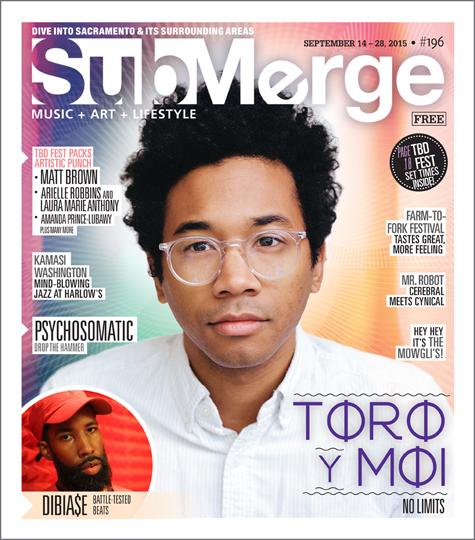 Toro Y Moi | Submerge Magazine Cover