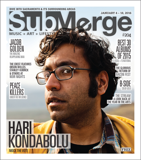 Hari-Kondavolu-S-Submerge-Mag-Cover