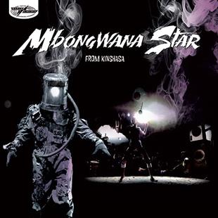 Submerge-6-Mbongwana Star