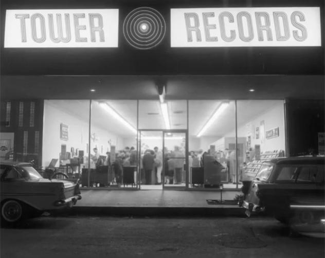 Tower Records Watt Avenue