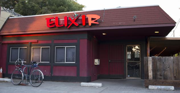 Submerge Elixir Bar and Grill Sacramento